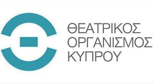 Προκήρυξη θέσης Καλλιτεχνικού Διευθυντή του Θεατρικού Οργανισμού Κύπρου