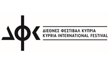 Πρόσκληση για υποβολή προτάσεων συμμετοχής στο Διεθνές Φεστιβάλ Κύπρια 2020