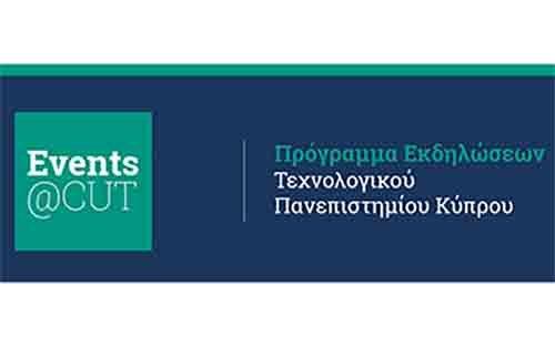 ΤΕΠΑΚ: Το πρόγραμμα εκδηλώσεων την εβδομάδα 12-18 Απριλίου 2021