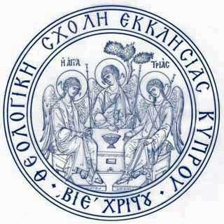 Θεολογική Σχολή: Αιτήσεις για θέση Λέκτορα, στη Μεθοδολογία Έρευνας & Στατιστική στην Ψυχολογία.