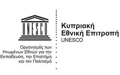 Η «ψαλτική τέχνη (Βυζαντινή μουσική)» άϋλη πολιτιστική κληρονομιά της UNESCO