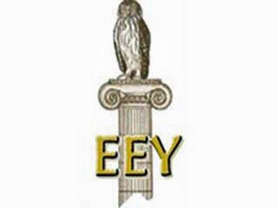 ΕΕΥ: Αιτήσεις υποψηφίων εκπαιδευτικών για διορισμό σε θέση αντικαταστάτη Μέσης