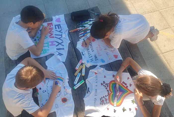 Το Δημοτικό Γεροσκήπου Β΄ διοργανώνει φιλανθρωπική δράση «Απλώνω ευτυχία»