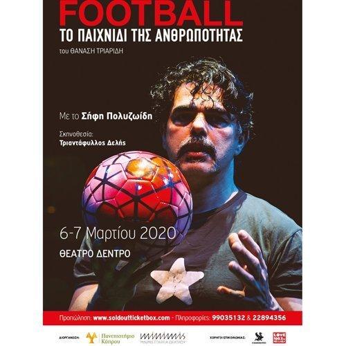 «FOOTBALL: Το παιχνίδι της ανθρωπότητας» του Θανάση Τριαρίδη, από το Πανεπιστήμιο Κύπρου