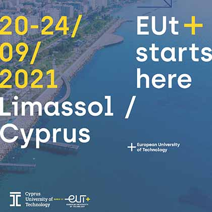Το ΤΕΠΑΚ υποδέχεται τους 8 Πρυτάνεις της Συμμαχίας του «Ευρωπαϊκού Τεχνολογικού Πανεπιστημίου -EUt+»