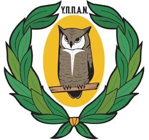 Παράταση υποβολής αιτήσεων για επιχορήγηση Εδρών Ελληνικών- Κυπριακών Σπουδών σε ξένα Εκπ. Ιδρύματα