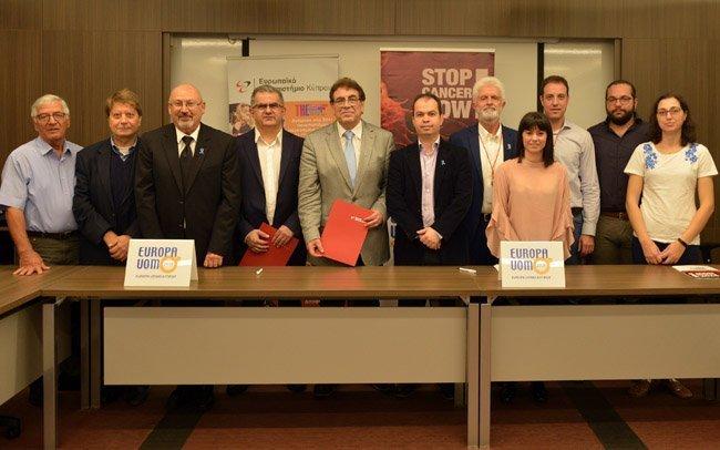 Συνεργασία Europa Uomo - Ευρωπαϊκού Πανεπιστημίου για στήριξη ασθενών με καρκίνο προστάτη