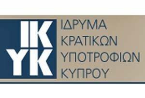 Ίδρυμα Κρατικών Υποτροφιών Κύπρου: Υποβολή αιτήσεων για διδακτορικές σπουδές για το 2019-20