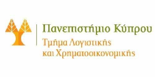 Το Παν. Κύπρου προκηρύσσει θέση Λέκτορα ή Επ. Καθηγητή στη Λογιστική ή Χρηματοοικονομική