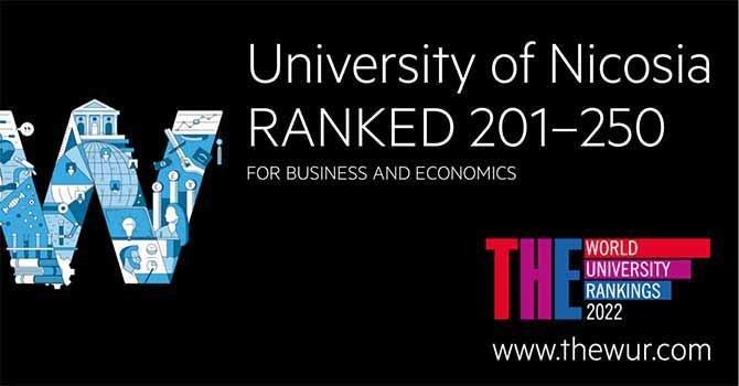 Το Πανεπιστήμιο Λευκωσίας στα κορυφαία 201-250 παγκοσμίως, στον τομέα Επιχειρήσεων και Οικονομικών