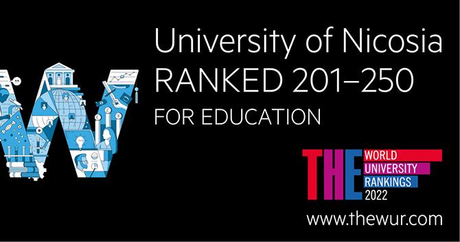 Πανεπιστήμιο Λευκωσίας: Ανάμεσα στα Κορυφαία 201-250 στον Κόσμο και στον Τομέα της Εκπαίδευσης
