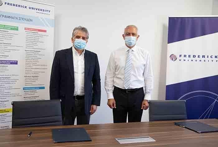 Στρατηγική Συνεργασία Πανεπιστημίου Frederick και - Κυπριακού Οργανισμού Διαχείρισης Αποθεμάτων Πετρελαιοειδών