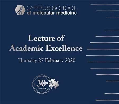 Σχολή Μοριακής Ιατρικής Κύπρου: Διάλεξη Ακαδημαϊκής Αριστείας από τον Sir Paul Nurse
