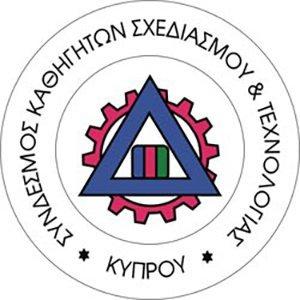 Νέο Δ.Σ. του Συνδέσμου Καθηγητών Σχεδιασμού και Τεχνολογίας (ΟΕΛΜΕΚ)