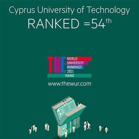 Times Higher Education: Το ΤΕΠΑΚ 54ο καλύτερο νέο πανεπιστήμιο διεθνώς