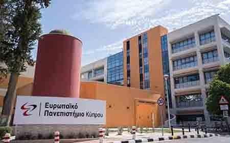 Το Ευρωπαϊκό Πανεπιστήμιο Κύπρου εταίρος σε ευρωπαϊκό έργο μικτής μάθησης