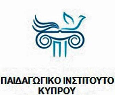Επιμορφωτικές δράσεις για τους/τις φιλολόγους που διδάσκουν την Ελληνική ως δεύτερη γλώσσα