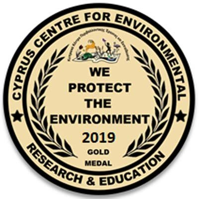 «Χρυσός Προστάτης του Περιβάλλοντος» το Τεχνολογικό Πανεπιστήμιο Κύπρου
