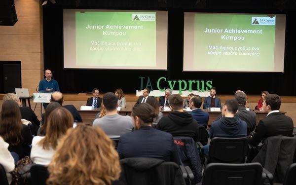 Ο Οργανισμός Junior Achievemen tCyprus παρουσίασε τα νέα προγράμματα του