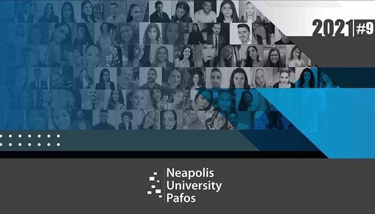 Το Πανεπιστήμιο Νεάπολις έφτιαξε παγκόσμια το πρώτο Λεύκωμα Αποφοίτων στο Instagram