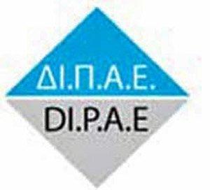 Αναγνώριση του Φορέα Διασφάλισης και Πιστοποίησης της Ποιότητας της Ανώτερης Εκπαίδευσης από το WFME