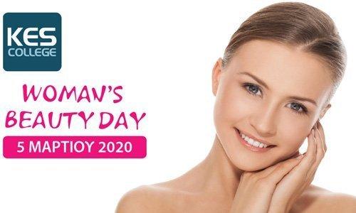 «WOMAN'S BEAUTY DAY στο KES College για εορτασμό της Παγκόσμιας Ημέρας της Γυναίκας
