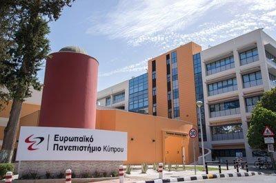 Συζήτηση για την Έρευνα και την Καινοτομία στο Ευρωπαϊκό Πανεπιστήμιο Κύπρου