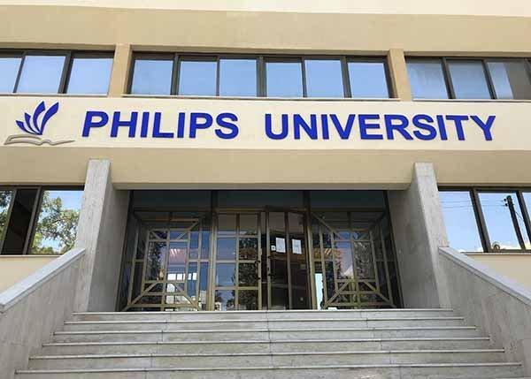 Το Πανεπιστήμιο Philips έγινε δεκτό ως πλήρες μέλος του EURASHE