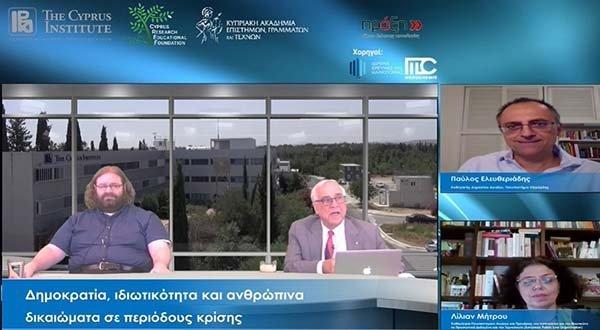 Πραγματοποιήθηκε η 3η διαδικτυακή συζήτηση ΙΚυ-ΕΕΙΚ/CREF