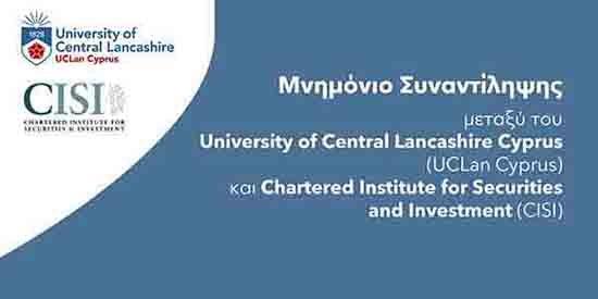 Μνημόνιο συναντίληψης μεταξύ Πανεπιστημίου UCLan Cyprus και CISI