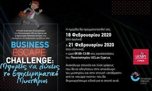 Business Escape Challenge για μαθητές Β' και Γ' Λυκείου στο Πανεπιστήμιο UCLan Cyprus