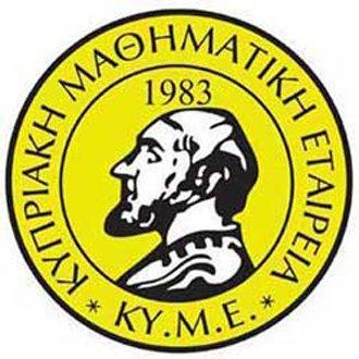 Οι μαθητές που έχουν επιλεγεί για την 24η  Βαλκανική Μαθηματική Ολυμπιάδα κάτω των 15,5 ετών