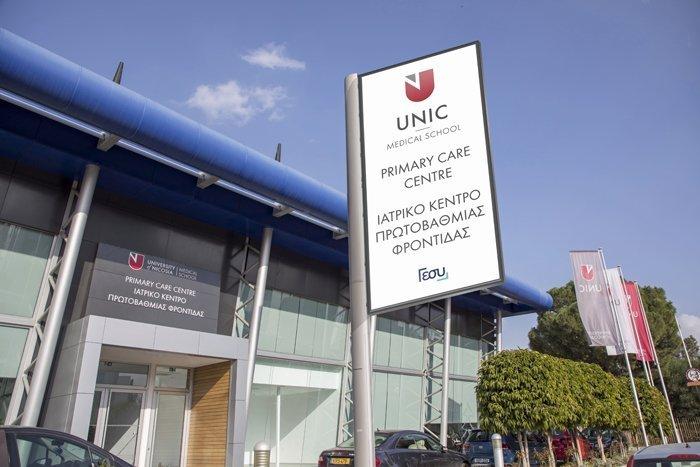 Εγκαινιάστηκε το πρώτο Πανεπιστημιακό Κέντρο Πρωτοβάθμιας Φροντίδας στην Κύπρο