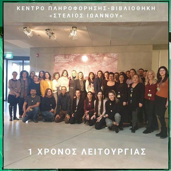 Παν. Κύπρου: Ένας χρόνος από τη λειτουργία του Κέντρου Πληροφόρησης – Βιβλιοθήκη «Στέλιος Ιωάννου»