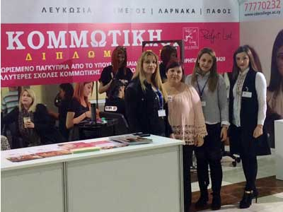 CDA College: Συμμετοχή στην Cyprus Hair and Beauty Exhibition 2017